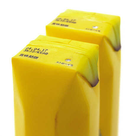Juice Skin Packaging by Naoto Fukasawa 3