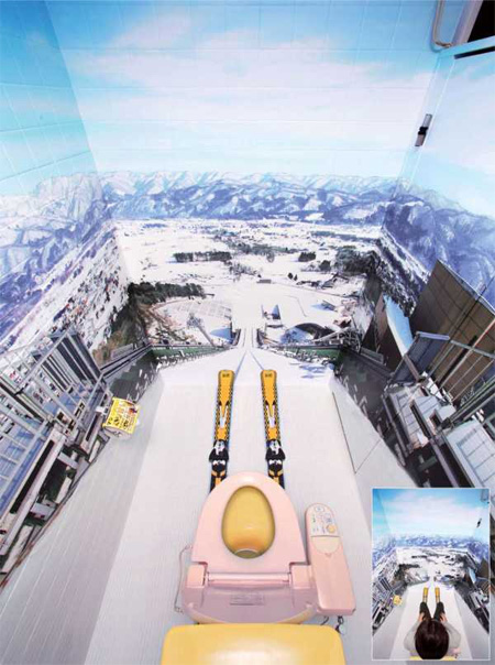 Ski Jump Toilets in Japan market Georgia Max Coffee