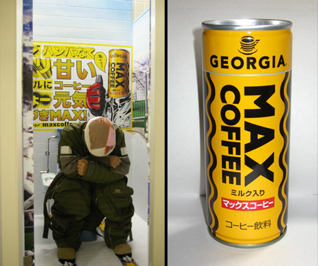 Ski Jump Toilets in Japan advertise Georgia Max Coffee