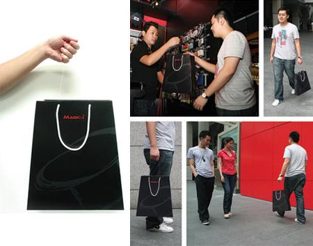 Magic-i Floating Shopping Bag