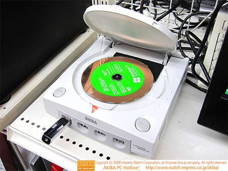 Dreamcast PC Case Mod