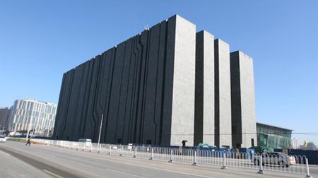 Digital Beijing Building