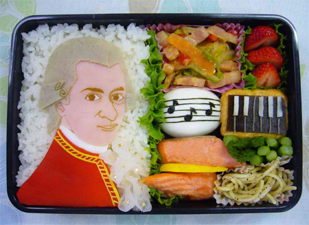 Mozart Bento