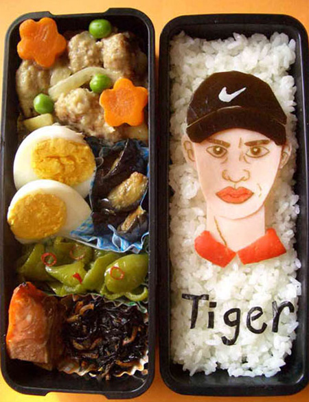 Tiger Woods Bento