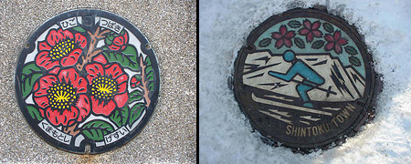 Painted Manhole Covers from Japan 7
