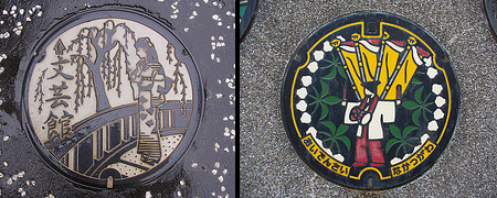 Painted Manhole Covers from Japan 9