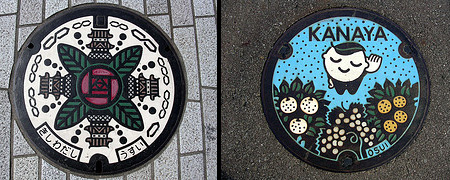 Painted Manhole Covers from Japan 11