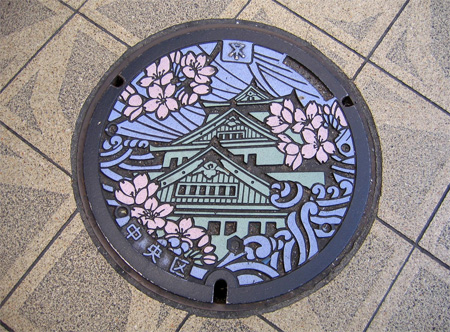 Painted Manhole Covers from Japan 12