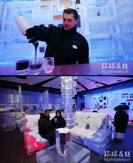 Ice Restaurant in Dubai