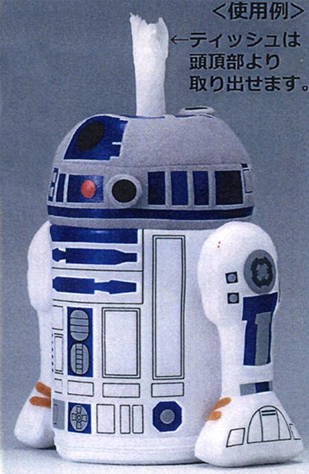 R2-D2 Tissue Box Cover