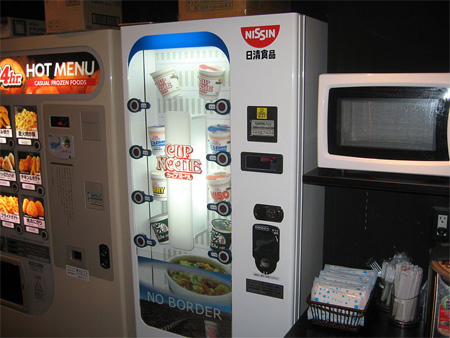 Instant Noodles Vending Machine
