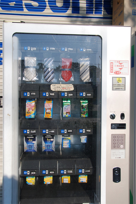 Necktie Vending Machine