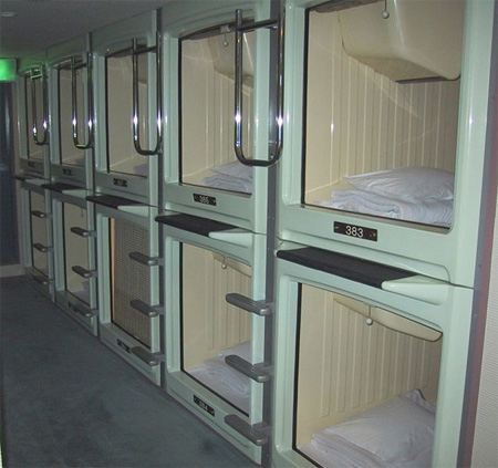 Capsule Hotel in Japan|www.FunShad.com