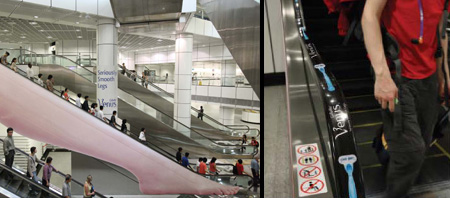 Venus Escalator Advertisement