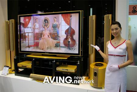 Gold Plasma TV