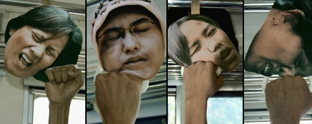 Abused Bus Handles