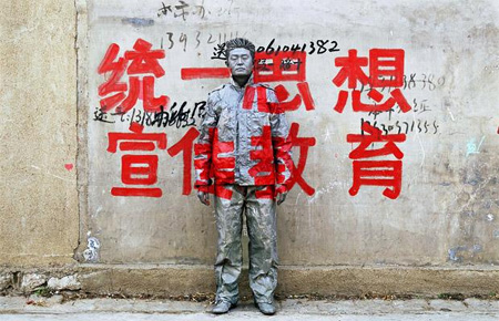 Camouflage Art by Liu Bolin 2