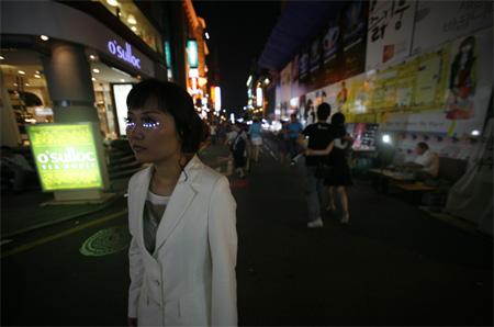 Korean LED Eyelashes