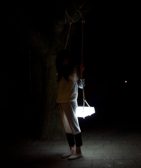 LED Swing Lamp