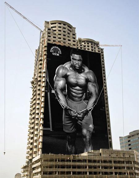 Powerhouse Gym Building Advertisement