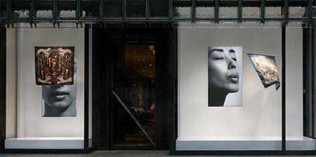 Hermes Window Display Illusion