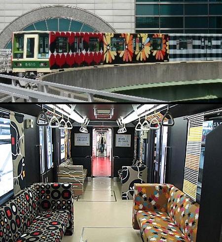 IKEA Train in Japan