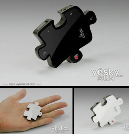 Puzzle MP3 Player