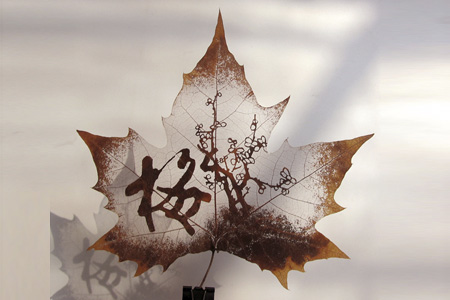 Leaf Carving Art from China