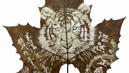 Leaf Carving from China