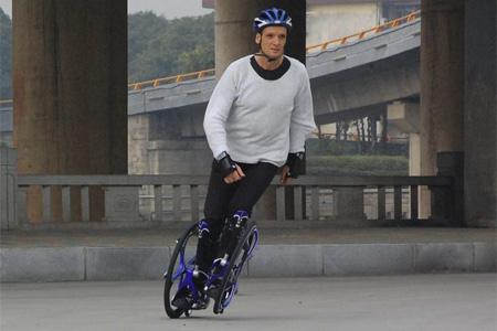Chariot Roller Skates