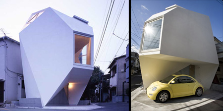 Modern Compact House in Tokyo
