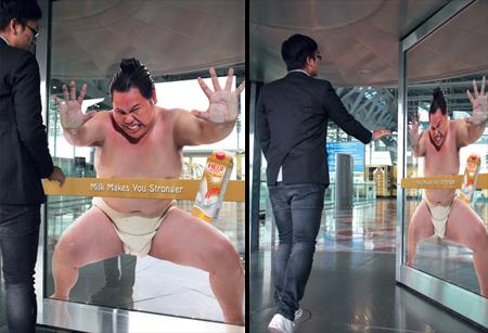 Sumo Wrestler Sticker
