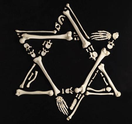 Human Bones Sculptures