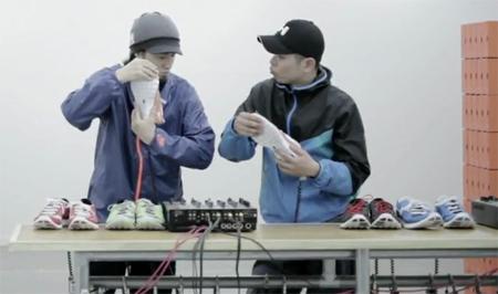 Nike Music Sneakers