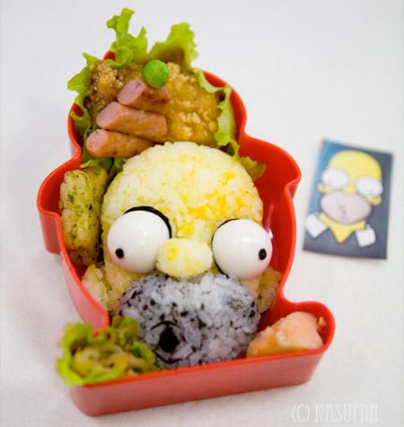 Homer Simpson Bento