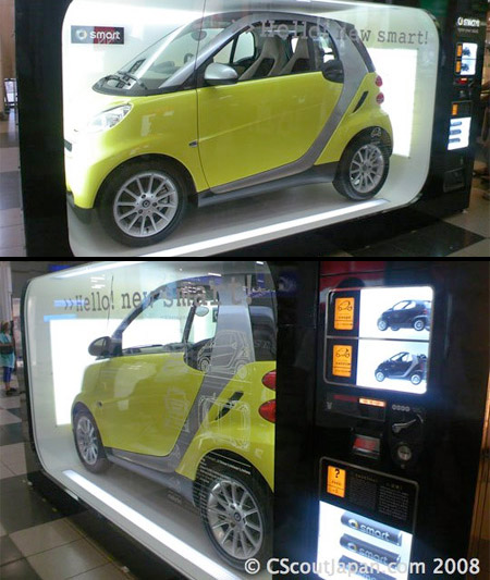 SMART Car Vending Machine