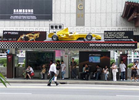 Formula 1 Bus Stop