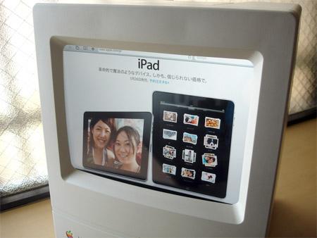 Macintosh iPad