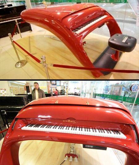 Ferrari Piano