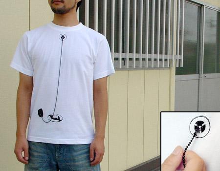 Drain Plug T-Shirt