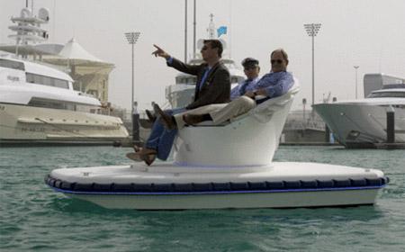 Sofa Boat