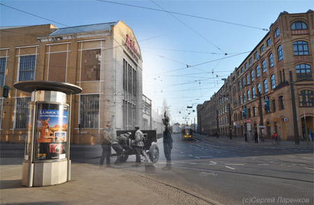 World War II Berlin