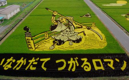 Field Art