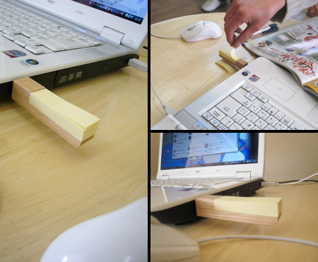 USB Flash Drive Sticky Notes