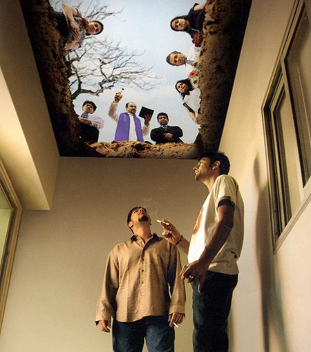 Anti-Smoking Ceiling