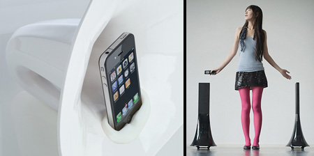 15 Cool and Unusual Speakers