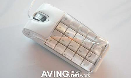 Mouse Calculator