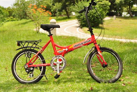 Amxma Bike