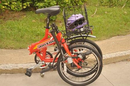 Amxma Bicycle