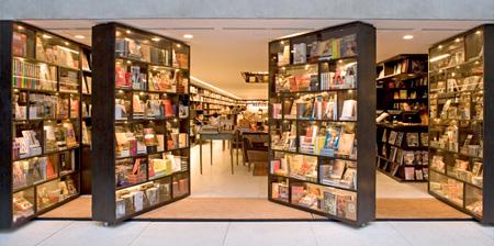 Unique Bookstore in Sao Paulo